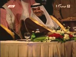 SaudiArabia-11
